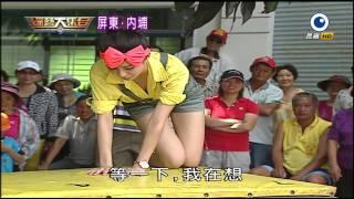[HD1080P]2013-07-14綜藝大集合-必看超強破紀錄剩兩根-趙孟姿&語飛&曹莞琳-幸福敲敲來