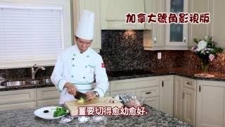 香菇雞肉餅
