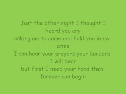 Michael Jackson // You are not alone // Lyrics