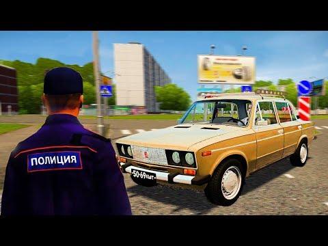 City Car Driving - СДАЮ НА ПРАВА НА РУЛЕ С ЛЕПЕСТКАМИ! ВСПОМИНАЮ КАК СДАВАЛ НА ПРАВА!