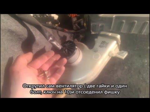 Тойота Приус Чистка вентилятора ВВБ