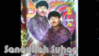 getlinkyoutube.com-SHAMAN ALI MIRALI FULL HD OLD SONG HALI AGHAN TAY YAR AAEN