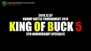 【DANCE@TV #40】日本史上最大のKRUMPダンスバトル!