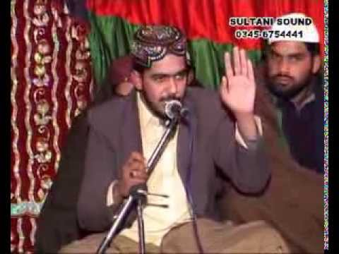Niqabat Hafiz Shamas Mujadadi By MADINA VIDEO SAMBRIAL