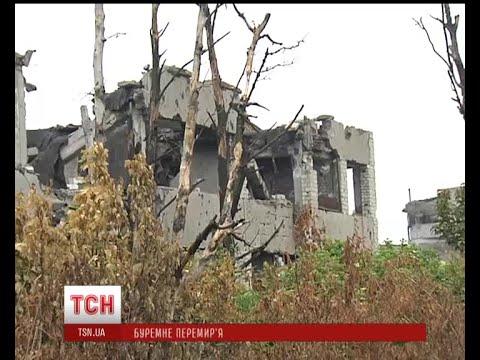 Бойцы ВСУ у шахты Бутовка: «5 дней по нам жестко работала вражеская артиллерия».