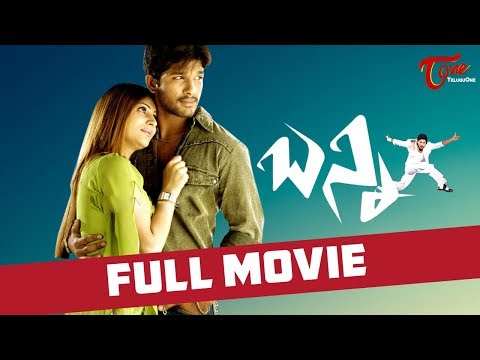 Bunny - Full Length Telugu Movie - Allu Arjun - Gowri Mumjal