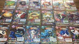 getlinkyoutube.com-妖怪ウォッチとりつきカードバトル第4弾 ウルトラレア、スーパーレアカード全種紹介!!