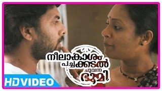 getlinkyoutube.com-Neelakasham Pachakadal Chuvanna Bhoomi Movie   Scenes   Sunny flirts with the maid
