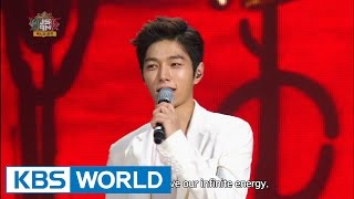 INFINITE (인피니트) - BACK / Man In Love [Music Bank HOT Stage / 2014.11.12]