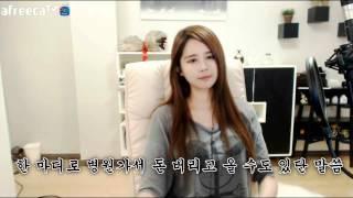 getlinkyoutube.com-김이브님♥티 안나는 성형