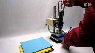 getlinkyoutube.com-manual hot foil stamping machine on book,leather
