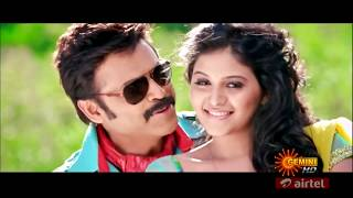 getlinkyoutube.com-Ninu Choodani Song-anjali-masala movie 1080p hd