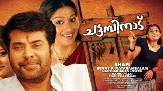 Mammootty Malayalam Movies Full Movie | Chattambinadu | Full Length Malayalam Movie | 2015 Upload
