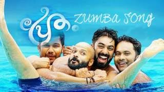 Pretham Zumba Song Toma width=