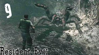 getlinkyoutube.com-SPIDER BOSS | Resident Evil [Remastered]: Gameplay - Part 9