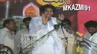 getlinkyoutube.com-Qasida: Waris Zamana - Zakir Mukhtar Hussain Khokhar of Sargodha, Pakistan