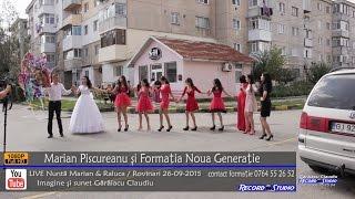 getlinkyoutube.com-Marian Piscureanu si Noua Generatie Colaj HORA LIVE part.1 Nunta Marian si Raluca 26-09-2015