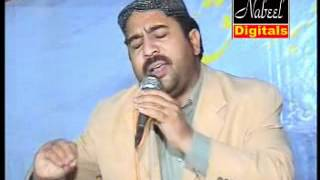 getlinkyoutube.com-chana way kadi by ahmad ali hakim