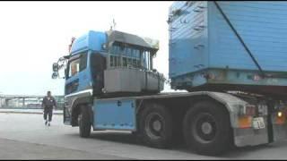 getlinkyoutube.com-富士繁 働く重機シリーズ 大型トレーラ(横浜港本牧埠頭)