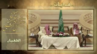 getlinkyoutube.com-الطغيان للشيخ صالح آل الشيخ
