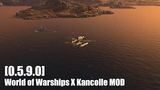 getlinkyoutube.com-[0.5.9.0] World of Warships X Kancolle MOD