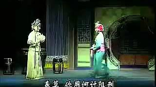 getlinkyoutube.com-福建地方戏曲闽剧《春草闯堂》全剧 标清