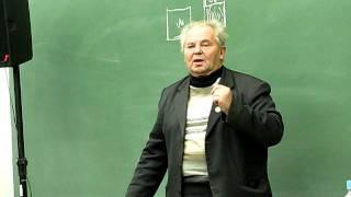getlinkyoutube.com-Межрегиональный   научно - практический  семинар .
