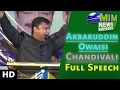 Akbaruddin Owaisi HD Full Speech || Sakinaka Chandivali 9th Feb 17