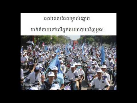Khmer Hot News This Week 2014 | Hot News Today 2014  | Khmer News 24-7-2014