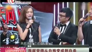 getlinkyoutube.com-唐嫣首谈邱泽落泪哽咽 温情发声感恩杨幂汪涵