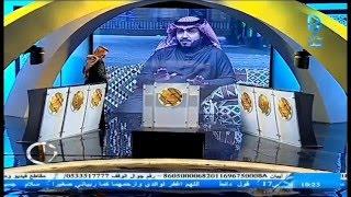 getlinkyoutube.com-اعادة بث البرايم الاول - خروج محمد الشمري  | زد رصيدك 5 قناة بداية