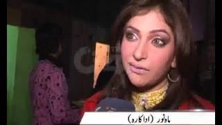 getlinkyoutube.com-Actress Mahnoor Birthday Ceremony In Alfalah Theater Pkg By Zain Madni City42