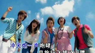 getlinkyoutube.com-新年童趣 2011 Chinese New Year Song