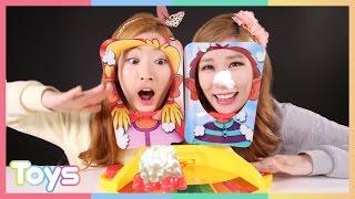 엘리와 줄리의 파이 페이스 보드게임 장난감 대결 놀이 CarrieAndToys