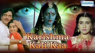 getlinkyoutube.com-Karishma Kali Kaa - Full Movie In 15 Mins - Shatrughan Sinha - Amrita Singh