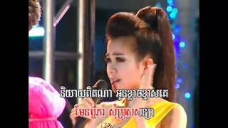 getlinkyoutube.com-Khmer Song-Som Moel Chet Sin-SreyMao.mp4