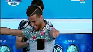 getlinkyoutube.com-كورة كل يوم |  اسلام جمال لاعب الزمالك يرقص بطريقة كوميدية على الهواء بعد الفوز بالدورى
