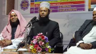 Daruloahi Mahfil 2017 ড  আবুল কালাম আজাদ বাশার