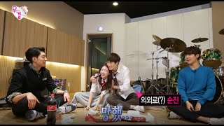 getlinkyoutube.com-Unaired/Extra/Hidden scene JongYeon E 275 CNBlue Couple Game 우결 꽁이네 이종현 공승연 Jonghyun Seungyeon