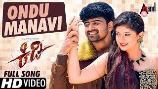 Kidi | Ondu Manavi | New Full HD Video Song 2017 | Bhuvan | Pallavi | Emil | Nagaraj.T | Raghu.S width=