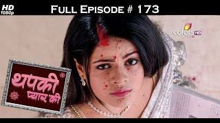 Thapki Pyar Ki - 11th December 2015 - थपकी प्यार की - Full Episode (HD)