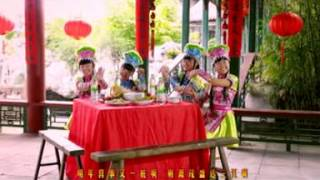 getlinkyoutube.com-[Q-Genz 巧千金] 阖家团圆过新年 -- 新年乐满贯 (Official MV)