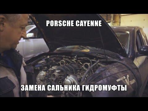 Где сальник двигателя у Porsche Panamera