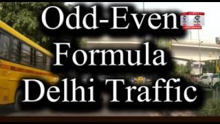 दिल्ली: ऑड.ईवन फॉर्मूले का दूसरा दौर शुरू, महिलाओं को दी गई विशेष छूट