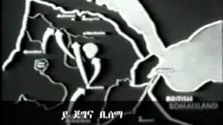 Zero Le Zero Ethiopia