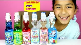 getlinkyoutube.com-Japanese Pop Ramune Soda Review | 1st Time Candy Review| B2cutecupcakes