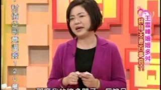 getlinkyoutube.com-國民大會:貧賤夫妻婚姻多舛(1/6) 20091021