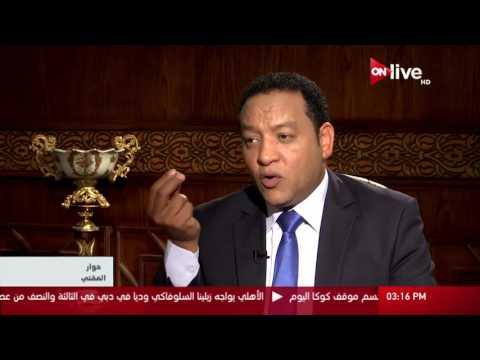 حوار المفتي: حلقة الجمعة 3 فبراير 2017 .. مخاطر فوضى الفتاوى