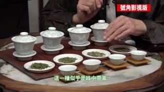 如何挑選好的綠茶?