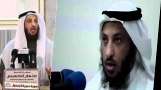 مباهلة عثمان الخميس في ديوانية البذالي بالروضه